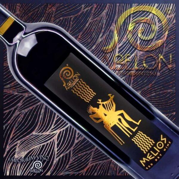 MELIOS-Rouge -moulin-tagaris-vins-grec