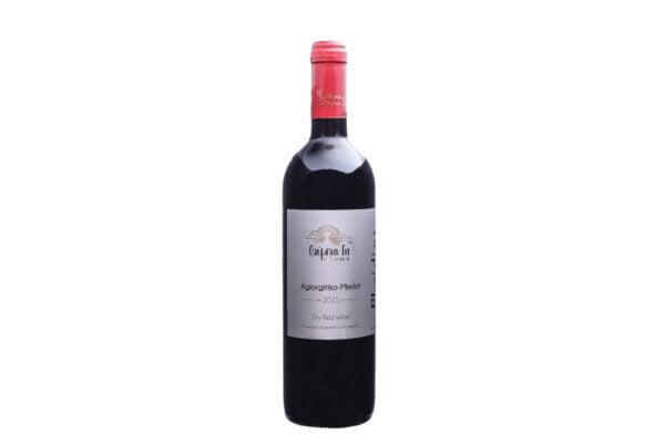 moulin tagaris vin