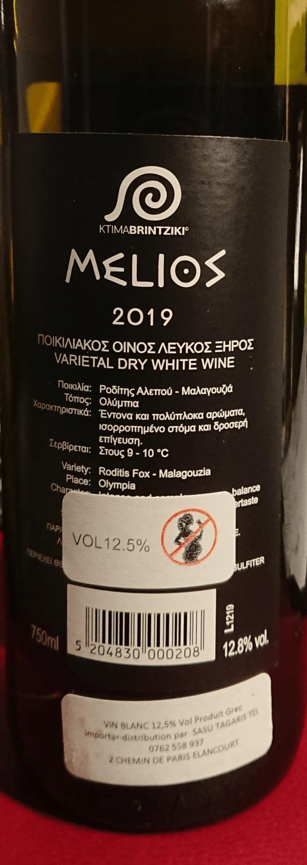 melios vin blanc tagaris